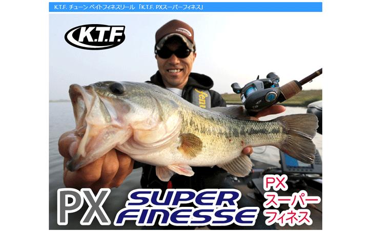 K.T.F「PXスーパーフィネス」再予約受付がまもなく開始!