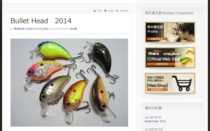 mibro「バレットヘッド」2014年モデル&新色が発売!