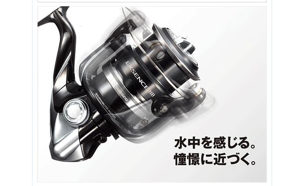 シマノ「エクスセンスBB」がモデルチェンジ!マグナムライトローター新採用!