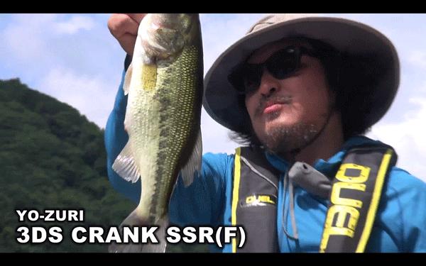 3DSクランク SSRが絶好調!釣りニンジャのぶらぶら旅 in 丹沢湖