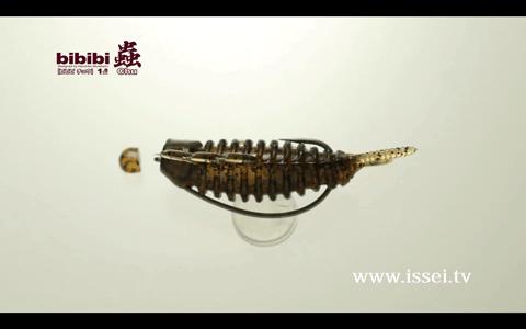 一誠「ビビビ蟲(ビビビチュウ)」を村上晴彦さんが解説(動画)_003