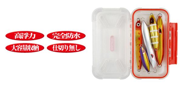 マグバイト「マグタンクフリー」が新登場!高浮力・完全防水!