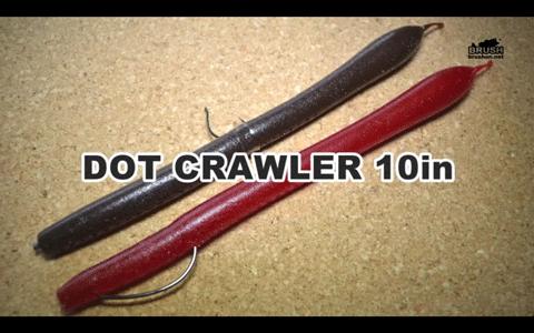 ドットクローラー10インチ&4.8インチで獲るビッグバス!(動画)_002