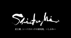ima「shibumi(しぶみ)」 AGS搭載シーバスロッド誕生!(動画)