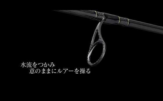 ima「shibumi(しぶみ)」 AGS搭載シーバスロッド誕生!(動画)_003