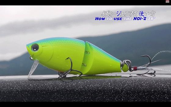 DUEL「NOI-Z Jr. 85F(ノイズィー)」の使い方をニンジャが解説(動画