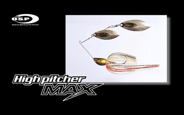 ハイピッチャーMAXの解説&実釣動画が公開!水中映像もあるよ!