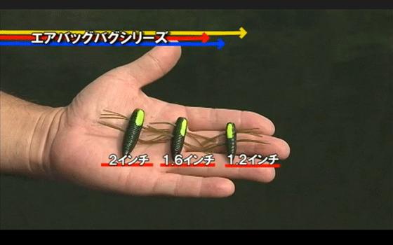 エアバッグバグ&ミノーが好調!早明浦ダムのバスを攻略(動画)_002