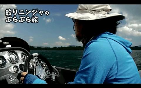 桧原湖で楽しむ大人の夏休み!後編――釣りニンジャのぶらぶら旅