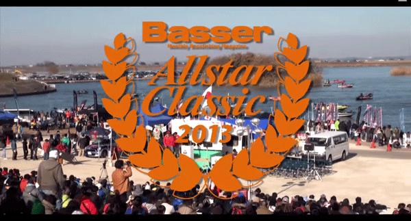 バサーオールスタークラシック2014をニコ生で観戦しよう!