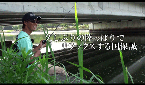 国保誠がオカッパリで大江川を攻略――彼がボートを降りたなら_002
