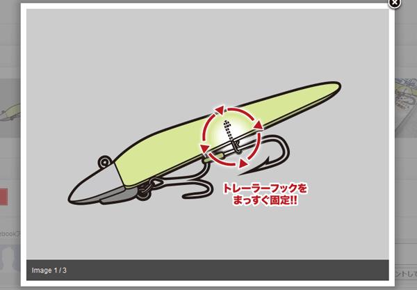 第一精工「トレーラーキーパー」はワインド釣法に必須アイテム!?_001