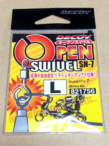 ゼロダン(直リグ)を自作してみよう!デコイ「オープンスイベル」編_001