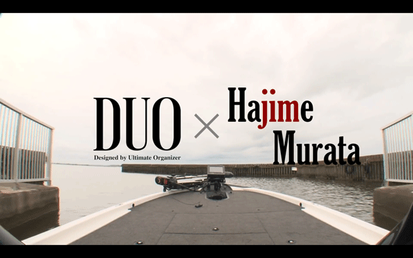 DUO「レアリスクランク M62 5A」発売!村田基が解説&実釣(動画)_004