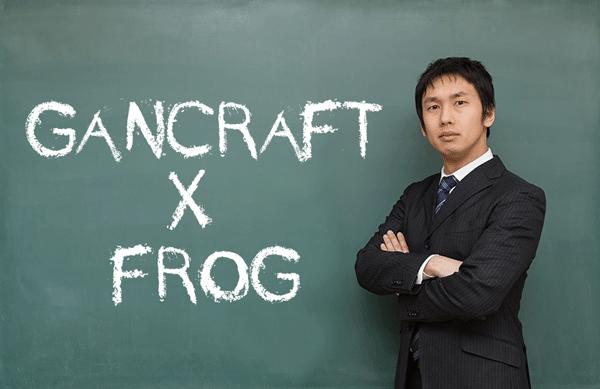 ガンクラフト×フロッグ「ジョイクロ&ガンディーニ」が発売!限定_003_003