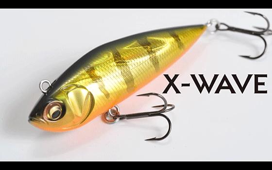 メガバス「X-WAVE」S字を含む4つのアクションを使いこなせ(動画あり