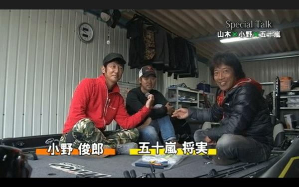 TN/60など巻き物で秋の霞ヶ浦水系のバスを攻略――大漁生活(動画)_002