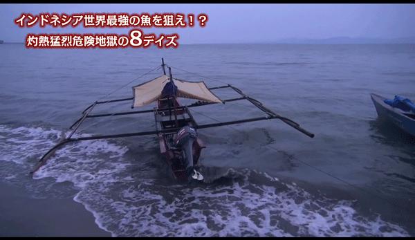 淡水最強の魚「パプアンバス」に挑んだ8日間の記録――リアルがここにある!_003