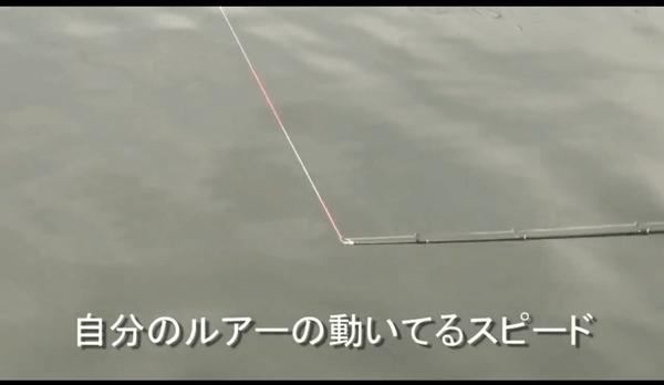 FCスナイパーBMS AZAYAKAを沖田護が実釣インプレ(動画)_001
