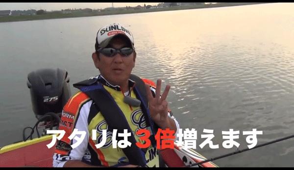 FCスナイパーBMS AZAYAKAを沖田護が実釣インプレ(動画)_002