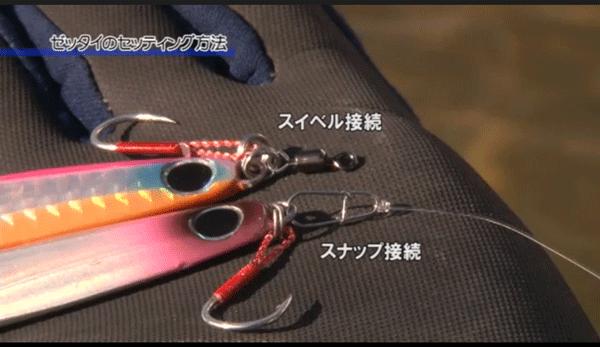 CZ-30 ゼッタイのキャスティングでの使い方を解説&実釣(シーバス動画)_003