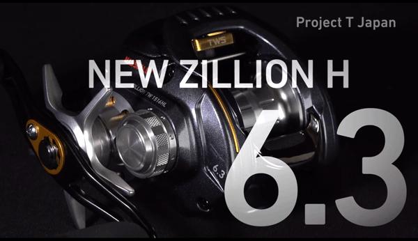 NEWジリオンTWS 5.5/6.3/7.3を紹介!Project T Japan第2弾動画!_002