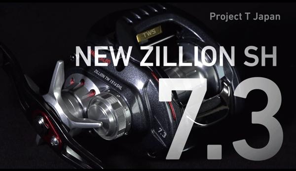 NEWジリオンTWS 5.5/6.3/7.3を紹介!Project T Japan第2弾動画!_003
