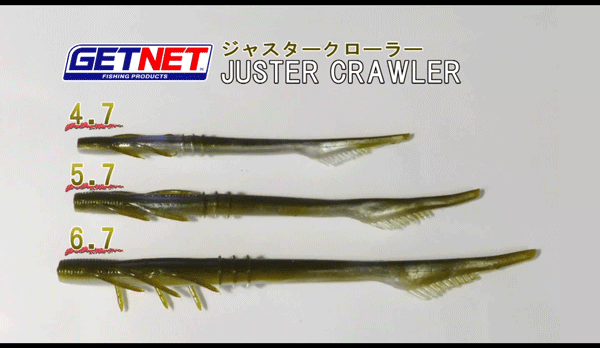"""冬の野池をジャスタークローラー4.7""""&ジャスターホッグ2.3""""で攻略!(動画)_002"""