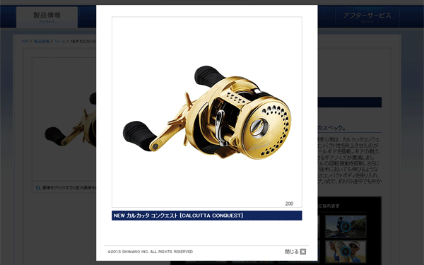 NEWカルカッタコンクエストにハイギア(100HG/200HG)が2015年追加!5月発売!