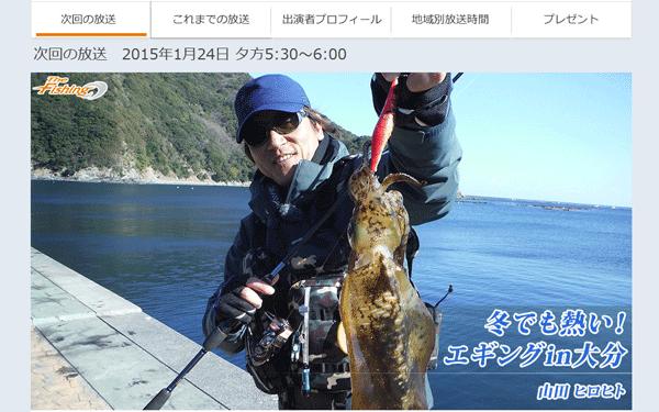 ヤマラッピが新作エメラルダス ダートⅡ&15イグジストでアオイリイカを攻略!The Fishing