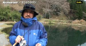釣りニンジャの気まぐれ釣行!アーマードF+0.1号で管釣りに挑戦!(動画)