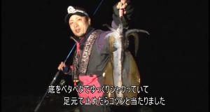 スペシメン85deep&エギマルで冬の大型アオリイカを攻略!(動画)_001