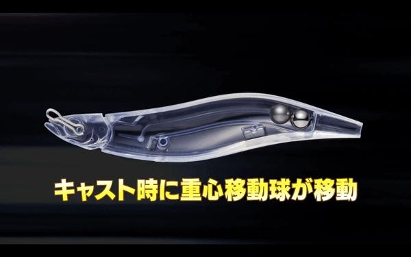 異次元の飛距離!ez-Q マグキャスト(MAG CAST)がヤバイ!(動画あり)_002