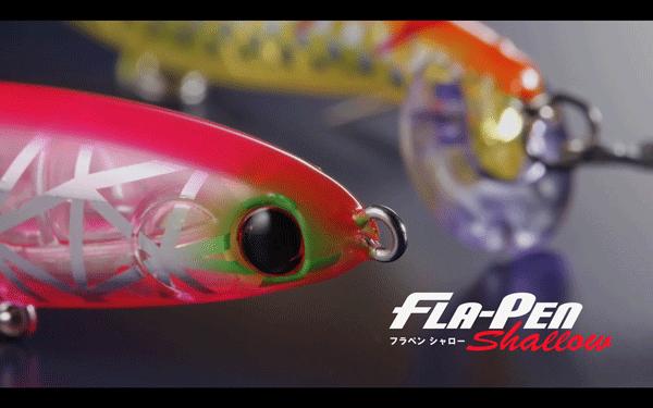 マリア「フラペンシャロー」が新登場!特徴や変更点を動画で解説!_002