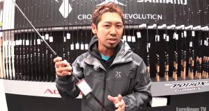 ポイズンアドレナ「172MH-G/174H-PF」の特徴をイヨケンが解説!(動画)