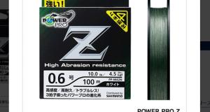 シマノ「パワープロZ」が新登場!強化された耐摩耗性を動画でチェック!