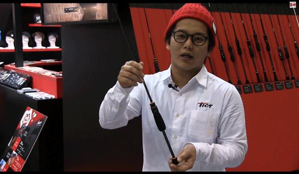 自重47g!?TICT「UTR-58T」ジグヘッド単体用チューブラーモデル!(動画)