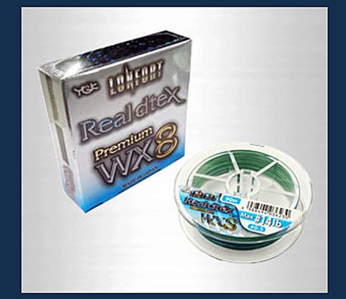 0.3号/10lbで8本撚り!Real dtex Premium WX8がよつあみから発売!ライトゲーム用PEの大本命_001