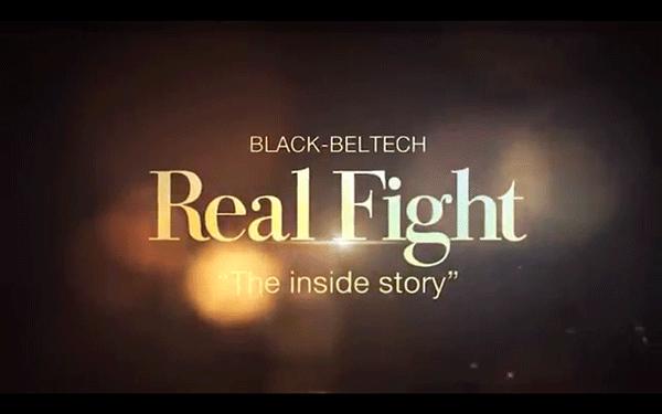 負けても絵になる男がいる!今江克隆「黒帯16 Real Fight」が発売!