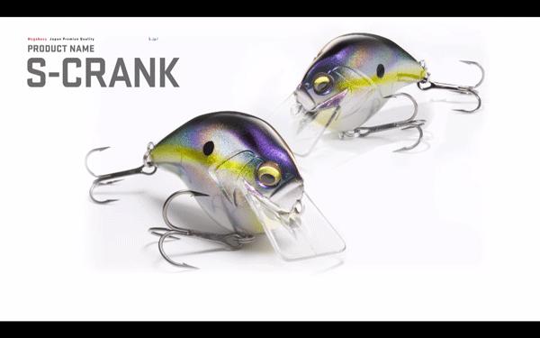 ガバス「Sクランク(S-CRANK)」のアクションが凄い!米プロスタッフもニッコリ!