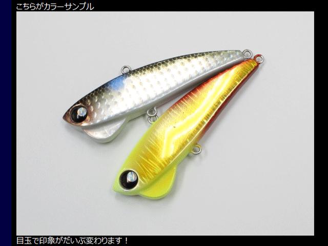 NOVA「キールバイブ75」デビュー!井上友樹×エクリプス第1弾!