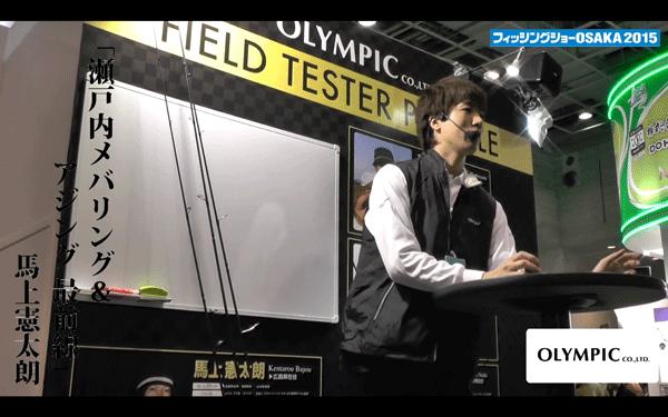 ヌーボフィネッツァプロトタイプ S.T.Limitedの特徴を馬上憲太朗が解説(動画)