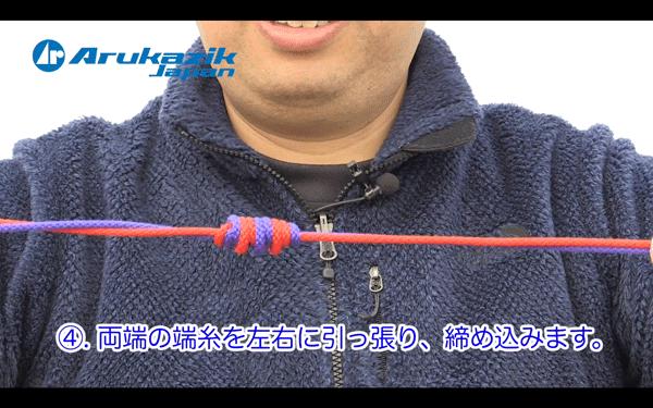 PEラインの簡単な結び方「クインテットノット」を動画で解説!