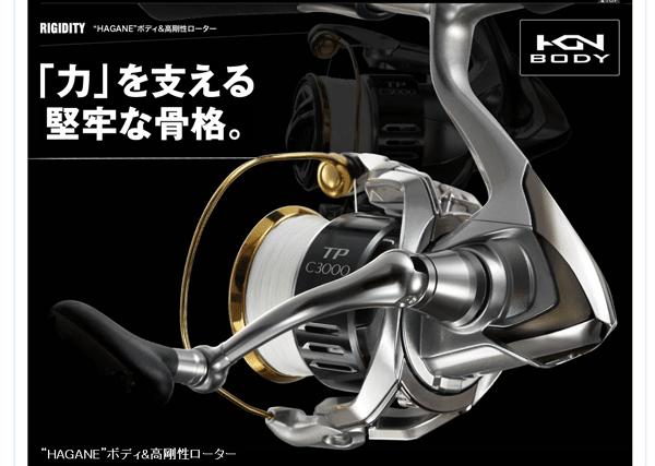 ツインパワー2015年モデルが遂に発売!村田基が特徴を動画で解説