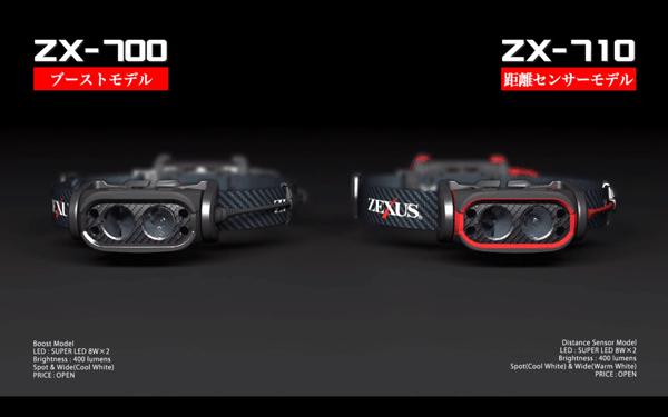 明るさ驚異の400ルーメン!ZEXUS「ZX-700/ZX-710」誕生!(動画あり)