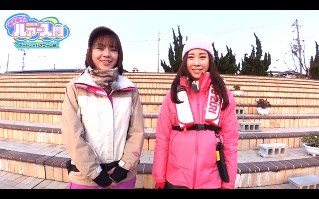 あずあずがシーマジカル彩さんとボートシーバスに挑戦!(動画)_002
