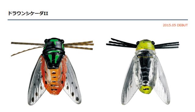 ダイワ「ドラウンシケーダⅡ」はフック次第で使い方が変わる虫