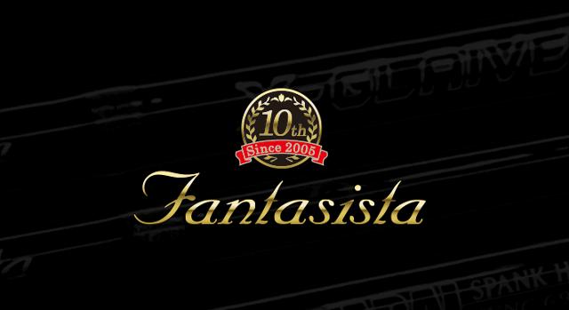ファンタジスタ10周年記念ロッドがきたー!完全限定生産!