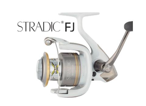 シマノ「15ストラディック(STRADIC)」が新発売!価格・性能は?_003