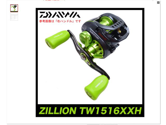 ジリオンTW 来夢がヤバい!SLPワークスカスタムの限定モデル!